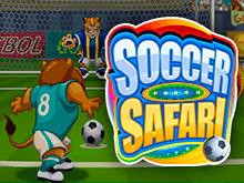 Soccer Safari - выбор популярного гаминатора