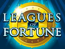 Leagues Of Fortune - азартный игровой автомат для опытных