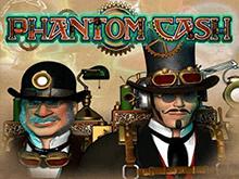 Призрачные Деньги - играть в электронном казино