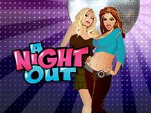 Ночная Вечеринка - азартный способ отдыха